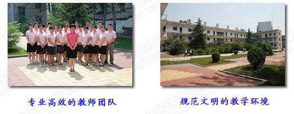 当社教育敷地面積2万坪、1,200名収容中国最大言実習生教育施設。 当「人人材、人材人財」教育理念掲、日本語教育重点置、専門的技術・技能育成訓練他、国際的社会人身教育行、高水準国際的技術人材育成目指。 当経験豊富数十名専属教師。社会経験及教育経験豊富日本人教師数名他、自身経験生実習生候補者教育挑臨